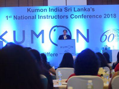 Kumon India & Sri Lanka