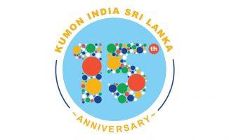 KISL 15th logo-2
